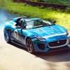 Новый одноместный F-Type от Jaguar